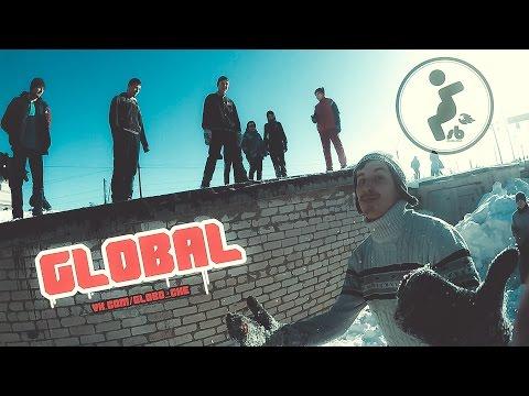 Глобал|WNTR XVI