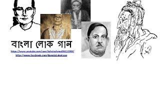 RadhaRaman Dutta - Kunjo Shajao Giya Ashbe Shyam Kaliya (Dhamail)