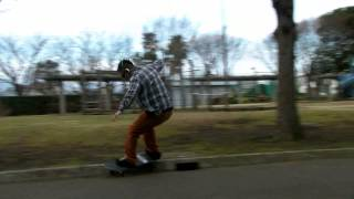 Urban Old School vol.1 Flatland