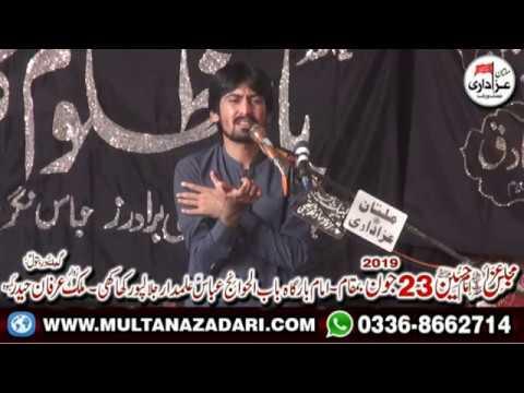 Zakir Alam Abbas Bhatti I Majlis 9 Har 2019 I YadGar Masiab