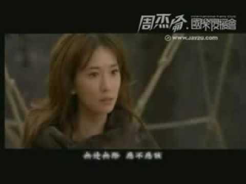 Dai Wo Fei (带我飞) - Lin Zhi Ling (林志玲) video
