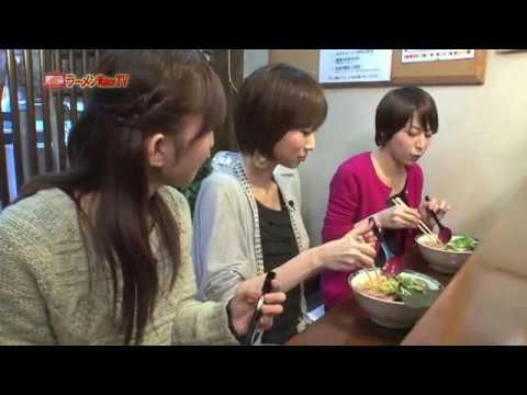 ラーメンTV#25「加藤亜季オススメ!雪が谷大塚の極太麺らぁめん店」