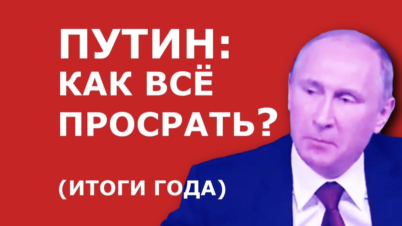 """Террористы планировали более мощный взрыв в Одессе. Бомба была заложена у газовой трубы, - """"Думская"""" - Цензор.НЕТ 2070"""