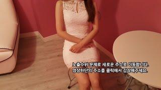 大友園子動画[2]