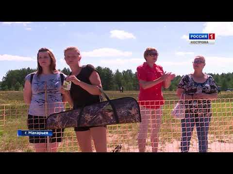 В Макарьеве завершились XVII спортивные игры на призы губернатора Костромской области