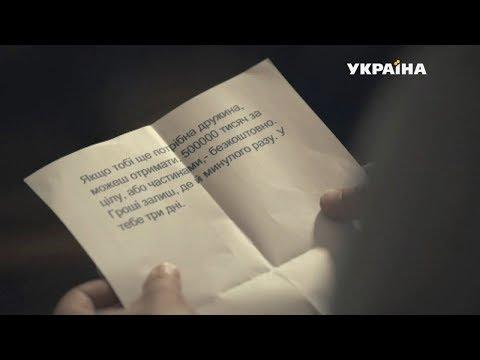 Дежа вю | Агенты справедливости | Сезон 6