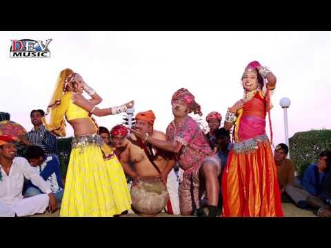 mewad Main Mangra Ko Daru- Rajasthani Fagan Song 2015   New Marwadi Holi Song   Full Hd Video video