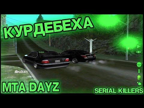 Как сделать свой сервер в мта на русском