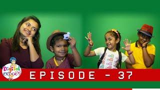 Neth FM - Digital  - Episode 37