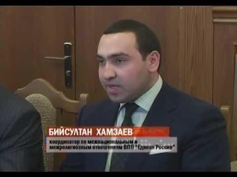 Встреча с Президентом республики Дагестан
