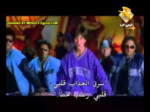 Fool N Final   Ye Dooriyan With Arabic Subtitles video