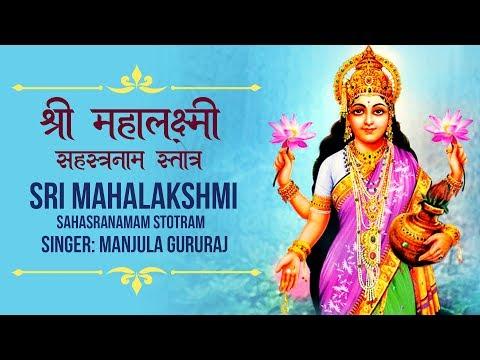 Sri Mahalakaxmi Suprabhatam & Sahasranaam Sri Mahalakshmi Mantra video