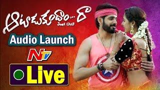 aatadukundam-raa-audio-launch-live-sushanth-sonam-brahmanandam-anoop-rubens