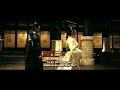 Sacrifice 2014 Full Chinese movies with English subtitles Ge You Wang Xueqi Huang Xiaoming