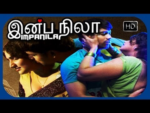 Inbanila (2012) -  Tamil Full Movie Official [HD]