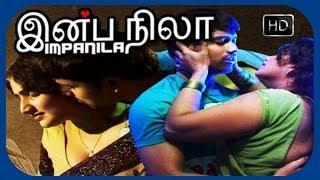 Anagarikam - Tamil Movie Full Online - Inbanila | Tamil Cinema