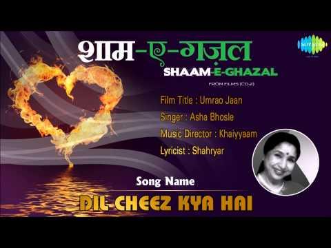 Dil Cheez Kya Hai | Shaam-E-Ghazal | Umrao Jaan | Asha Bhosle...