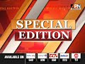 Special Edition || कानपुर में शराब का कहर जारी !