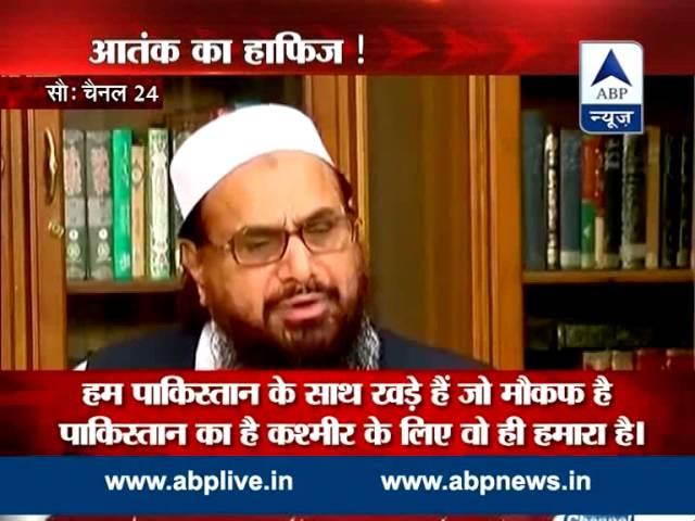 Sansani: Terrorist Hafiz Saeed threatened to commit 'Jihad'