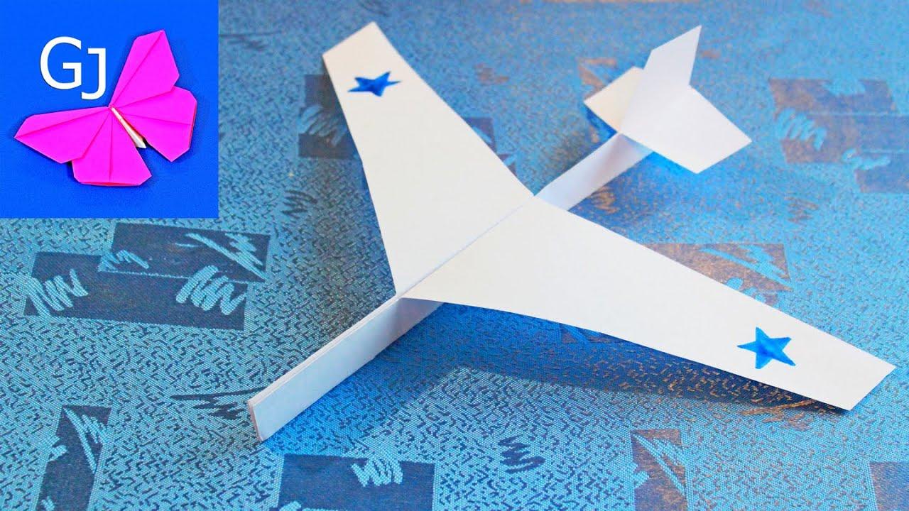 Поделки картона самолет