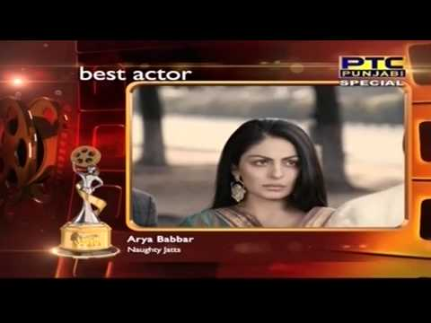 Best Actor, Actress & Best Film Award | Ptc Punjabi Film Awards 2014 video