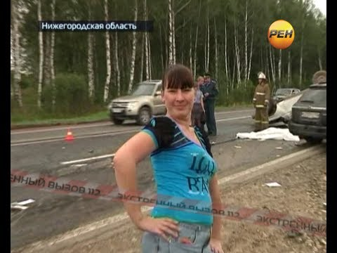 Чудовищная авария в Нижегородской области