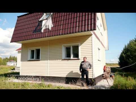 Дешевый дом своими руками за 350 рублей