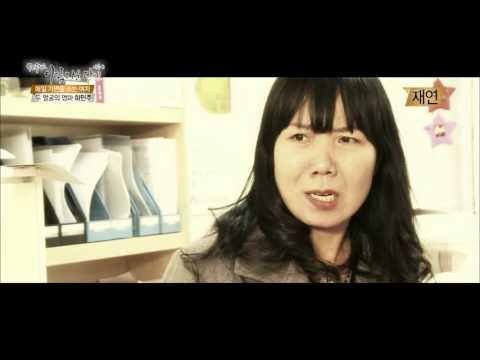 두 얼굴의 엄마, 하민주 [아름다운 당신 시즌2] 1회 20160305