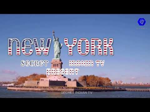 न्यूयोर्क के इस वीडियो को देखने के लिए लोग तरस रहे है // NEWYORK TRAVELS HOTEL