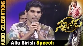 allu-sirish-speech-sarrainodu-audio-celebrations-allu-arjun-rakul-preet