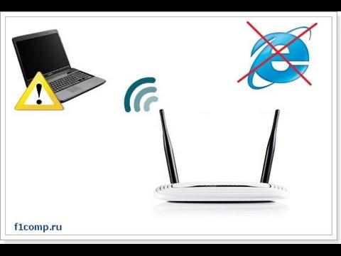 Видео как проверить почему не работает интернет
