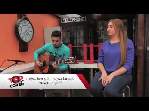 Mawjoue Galbi by Najwa Farouk