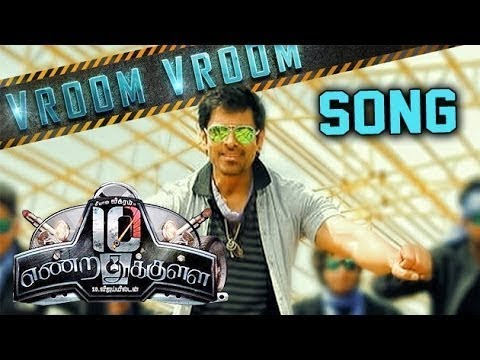 VROOM vroom- cover album song -Creative dancers company/dance-10 entrathukulla