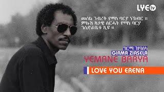 LYE.tv - Legend Yemane Barya - Girma Ziasela   ግርማ ዝዓሰላ - LYE Eritrean Music