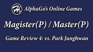 AlphaGo's Online Game Review 4 - Park Junghwan