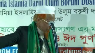 Download Mawlana Junaid Al Habib | Jamia Islamia Darul Uloom Madrasa | 3 Aug 2015 3Gp Mp4