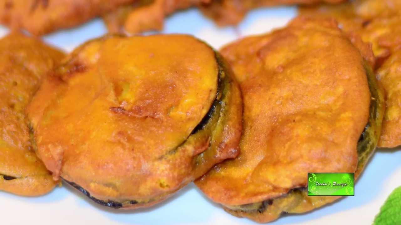 Beguni - Ramadan Recipe for Iftar - Batter Fried Eggplant - YouTube