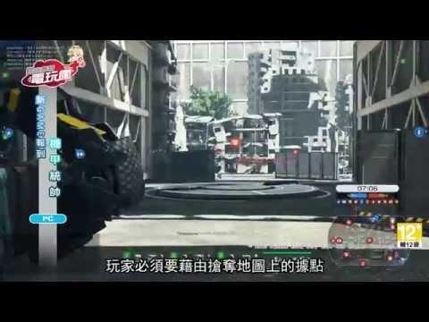 台灣-巴哈姆特電玩瘋