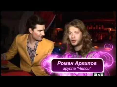 Реутов ТВ. Модный Диван. Новогодняя пати