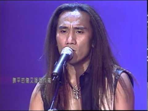不甘心不放手-动力火车 Bu Gan Xin Bu  Fang Shou- Dong Li Huo Che video