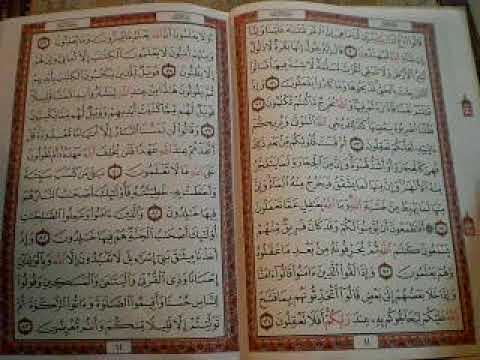 14 Tafsir Pimpinan Ar Rahman - Surah Al-Baqarah - Ayat 70 -...