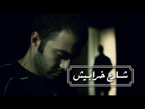 جريدة صفراء | فيلم قصير
