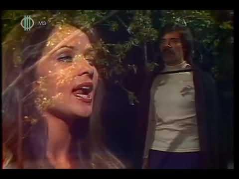 Illés együttes -  Hogyha egyszer 1977