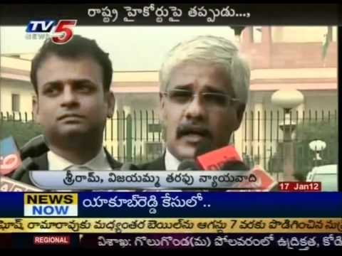 Telugu News - YS Vijayamma Withdraws Transfer Petition After SC Remark (TV5)