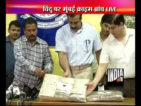 IPL spot fixing: Mumbai police recovered Rs 1 crore 20 lakh
