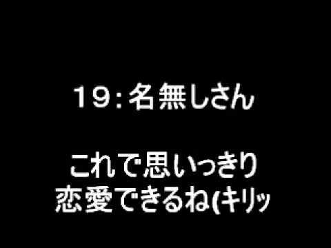 AKB48板野友美 卒業について2ch反応