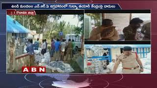 భీమవరం లో గంజాయి తాగుతూ పట్టుబడ్డ 9 మంది ఇంజినీరింగ్ విద్యార్థులు | Student held with Ganja