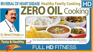 Zero Oil Cooking || Part 01/03 || Eagle Health