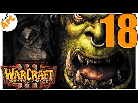 WarCraft 3 - 18 (Разрыв пукана)