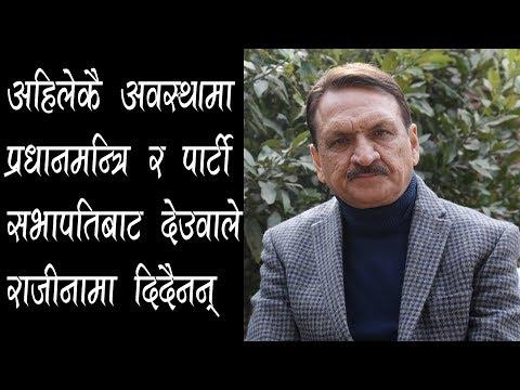 गगनले माग्दैमा देउवाले राजीनामा दिदैनन् Prakash Sharan Mahat Interview || Nepali Politics|